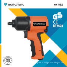 "Rongpeng RP7424 3/8"" воздушное столкновение ключ"