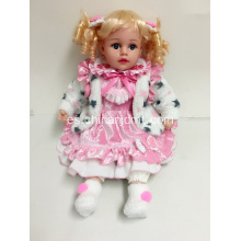 "16 ""Star Coat Vinyl Doll"