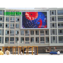 Outdoor SMD LED Advertising Display P16 (LS-O-P16-SMD)