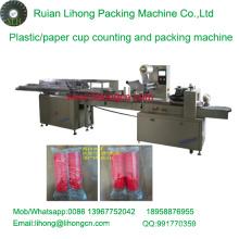 Lh-450 Copo de papel descartável de papel duplo e máquina de embalagem
