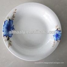 porcelain omega plate ceramic soup plate