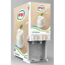 Refrigerated Pre-Mix Liquid Dispenser -Sara 2SV