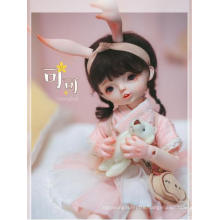 Bunny CoCo 26cm Girl Ball Jointed Doll