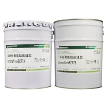 Two-Component PU (Polyurethane) Sealant for Construction Expansion Joint Sealing (Comensflex 8277L)