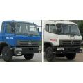 Dongfeng 8CBM Swing Arm Container Sampah Truck