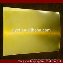 CuZn35 brass sheet / brass plate