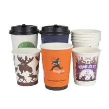 New products items hot design coffee paper cup sold in Amazon
