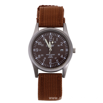 Fashion Woven Calendar Military Quartz Watch