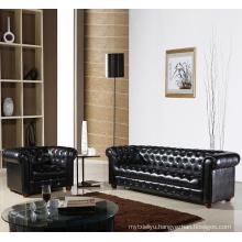 Simple European Retro Office Sofa