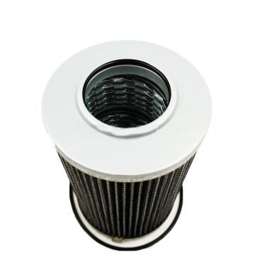 Liugong Secondary filter element 53C0563