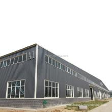 pre engineering steel building/light steel structure warehouse/steel structure fabrication