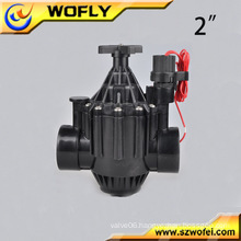 2 inch water solenoid valve for irrigation