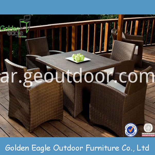 outdoor aluminium square patio dining set