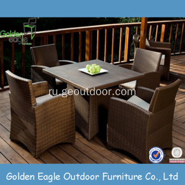 Garden+Furniture+PE+Rattan+Outdoor+Furniture