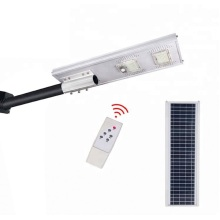 10V25W 40000MAH Integrated Solar Street Light