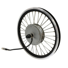 RTS High Quality 16inch Front 36V 250W electric bicycle hub motor