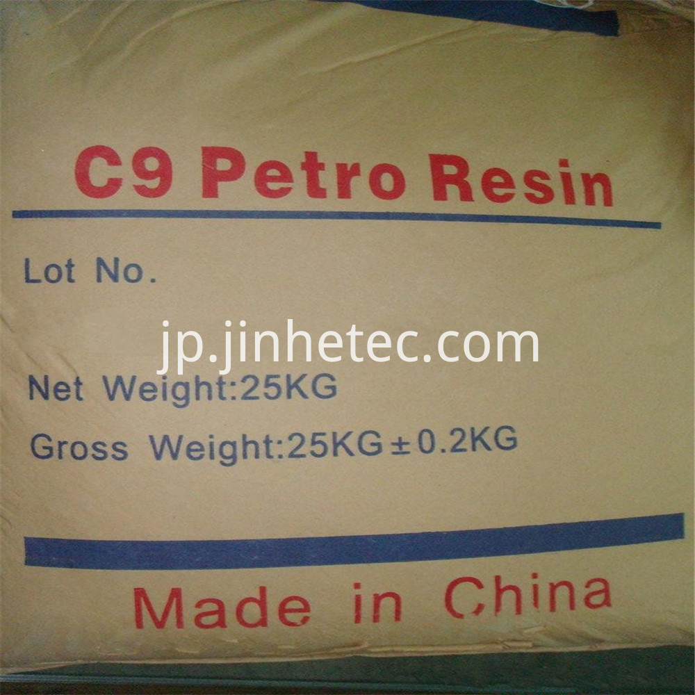 C5 C9 Petroleum Resin (13)