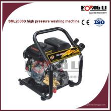 Arruela do carro da arma de água da gasolina da alta pressão SML2000G, fabricante de China