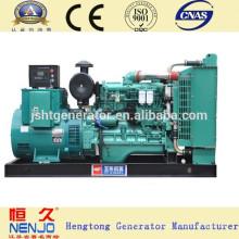 50Гц/60Гц 120квт Китай знаменитый дизель yuchai Тепловозный