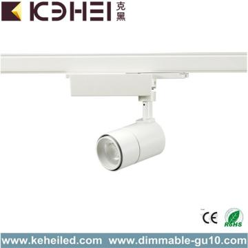 Dimmable 12W LED Track Lights DALI Systerm