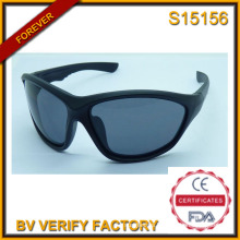 2015 New Products Fudan Glasses for Men (S15156)