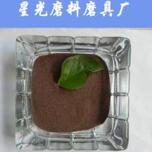 Arena de granate de malla 60 para el corte con chorro de agua y chorro de arena