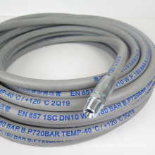 High pressure car wash water hose with quick connect fittings