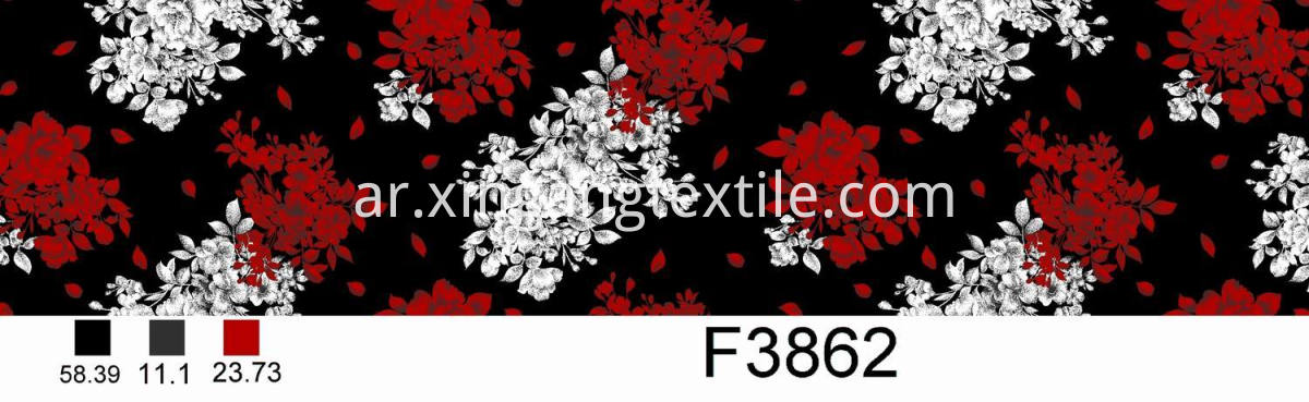 CHANGXING XINGANG TEXTILE CO LTD (89)