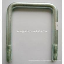 610-0035 U-образный болт BINGHAM
