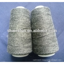 Anti-pilling wool nylon acrylic blended yarn with low price