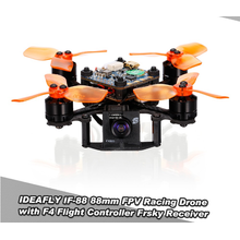 88 Brushless Drone Mit Frsky XM 16CH Empfänger