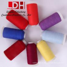 2 / 26NM fil de laine de cachemire de fil de cachemire teint par fil pour le tricotage de machine