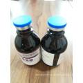 Veterinary injection dosage form 5% Flunixin Meglumine injection For horse