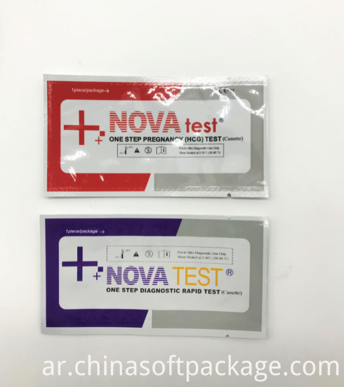Rapid Diagnostic Test Pouch Packaging Bags