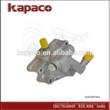 Насос высокого давления с усилителем руля Ford Mondeo OE: XS2C3A674AA, F83C3A674CB, XS8C3A674AAAM, XS2C-3A674-AA, F83C-3A674-CB, XS8C-3A674-AAA