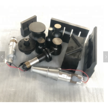 Ultrasonic welding cutting machine Horn/Sonotrode