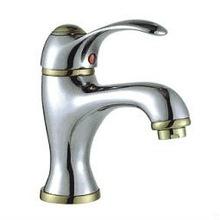 Zr8012-6 Basin Mixer