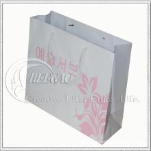 Бумажная хозяйственная сумка с шелковой ручкой (кг-PB047)