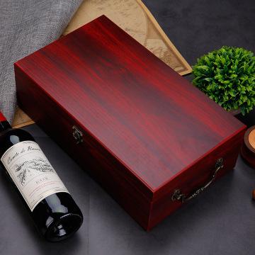 Caixa de vinho com garrafa dupla para presente