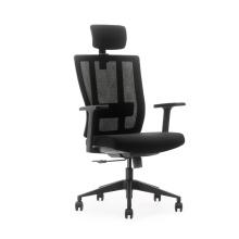 Chaise bureau / chaise de bureau / chaise à dossier haut