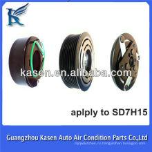 Горячая продажа автомобильных принадлежностей ac sd7h15 12v a / c муфта компрессора для 7H15-8PK