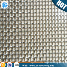 Factory price 60 mesh 0.15mm Molybdenum wire mesh cloth for Aerospace
