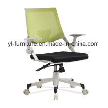 Muebles de oficina Malla silla de oficina precio, oficina silla rodante Precio