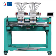 cheap cost two head cap T-shirt industrial  computerized embroidery machine