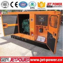 85 kVA Schalldichter Dieselgenerator mit Leroy Somer-Ersatzteilen
