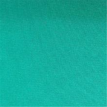 No Pilling Polyester Spandex Swimwear Fabrics