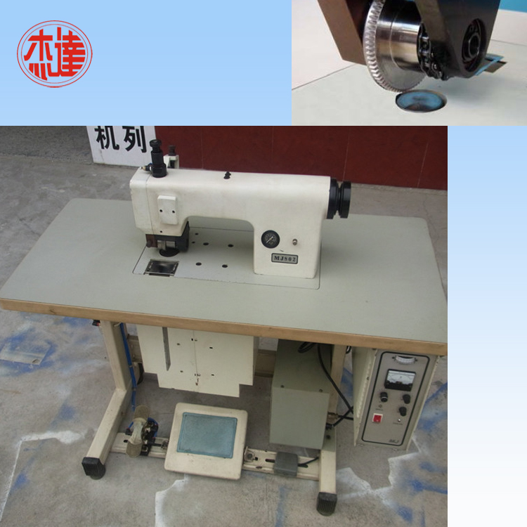 Ultrasonic underwear cutting machines
