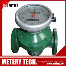 Diesel flow meter oval gear