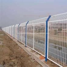 Powder Coated Garden Welded Wire Mesh Fencing