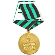 Russische Military Collection Award Medaillen Souvenir